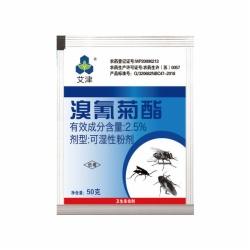 2.5%溴氰菊酯可湿性粉剂